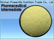 Wuhan Powerlife Nutrition Trade Co., Ltd.