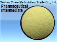 Wuhan Powerlife Nutrition Trade Co., Ltd.