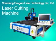 Shandong Pengwo Laser Technology Co., Ltd.
