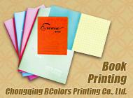 Chongqing BColors Printing Co., Ltd.