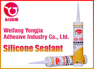 Weifang Yongjia Adhesive Industry Co., Ltd.