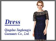 Qingdao Jinghongju Garments Co., Ltd.
