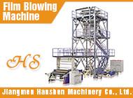 Jiangmen Hanshen Machinery Co., Ltd.