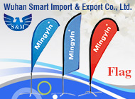 Wuhan Smart Import & Export Co., Ltd.