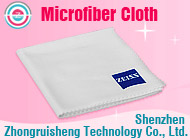 Shenzhen Zhongruisheng Technology Co., Ltd.
