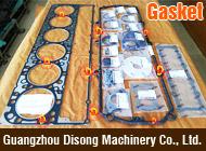 Guangzhou Disong Machinery Co., Ltd.