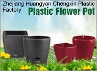 Zhejiang Huangyan Chengxin Plastic Factory