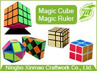Ningbo Xinmao Craftwork Co., Ltd.