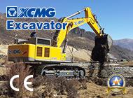 Xuzhou Construction Machinery Group Co., Ltd.