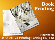 Shenzhen Da Yi Zhi Ya Printing Packing Co., Ltd.