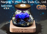 Nanjing Yi Wen Ran Trade Co., Ltd.
