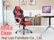 Anji Liyu Furniture Co., Ltd.