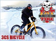 Tianjin Jiechuang Bicycle Co., Ltd.