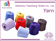 Wenzhou Tiancheng Textile Co., Ltd.