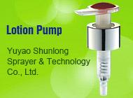 Yuyao Shunlong Sprayer & Technology Co., Ltd.