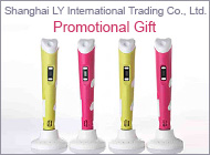 Shanghai LY International Trading Co., Ltd.