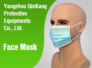 Yangzhou QinKang Protective Equipments Co., Ltd.
