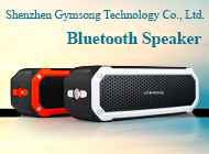 Shenzhen Gymsong Technology Co., Ltd.