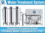 Jiangmen Pengjiang Angel Drinking Water Equipment Co., Ltd.