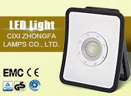 CIXI ZHONGFA LAMPS CO., LTD.