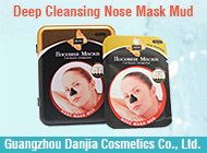 Guangzhou Danjia Cosmetics Co., Ltd.