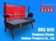 Yongkang Simple Outdoor Products Co., Ltd.