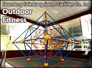 Shandong Feierkang Sports Facilities Co., Ltd.