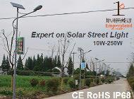 Emperyland New Energy Technology (Shanghai) Co., Ltd.