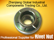 Zhenjiang Global Industrial Components Trading Co., Ltd.