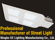 Ningbo OE Lighting Manufacturing Co., Ltd.
