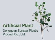 Dongguan Sunstar Plastic Product Co., Ltd.