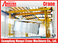 Guangdong Nangui Crane Machinery Co., Ltd.