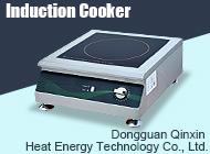 Dongguan Qinxin Heat Energy Technology Co., Ltd.