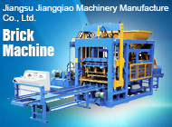 Jiangsu Jiangqiao Machinery Manufacture Co., Ltd.