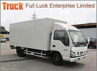 Full Luck Enterprise Limited