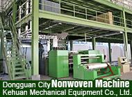 Dongguan City Kehuan Mechanical Equipment Co., Ltd.