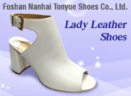 Foshan Nanhai Tonyue Shoes Co., Ltd.