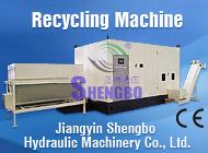 Jiangyin Shengbo Hydraulic Machinery Co., Ltd.