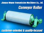 Jiangsu Wuyun Transmission Machinery Co., Ltd.