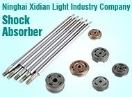 Ninghai Xidian Light Industry Company