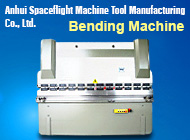 Anhui Spaceflight Machine Tool Manufacturing Co., Ltd.