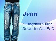 Guangzhou Sailing Dream Im And Ex C