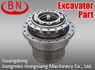 Guangdong Jiangmen Hongxiang Machinery Co., Ltd.