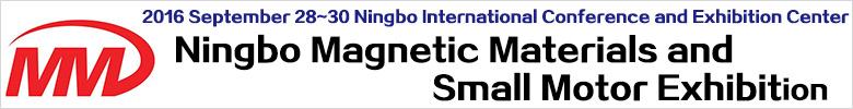 Ningbo Magnetic Materials and Small Motor Exhibition