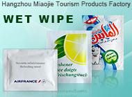 Hangzhou Miaojie Tourism Products Factory