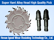 Henan Igood Wear-Resisting Technology Co., Ltd.
