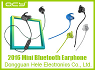 Dongguan Hele Electronics Co., Ltd.