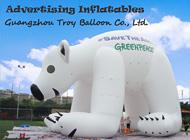 Guangzhou Troy Balloon Co., Ltd.