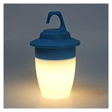 Multifunctional LED Lamp
