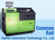 Nantai Automotive Technology Co., Ltd.